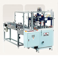 Overwrapping Machine Series: Packaging Machine